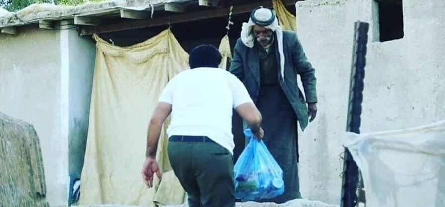 Palestine Eid Appeal 2020